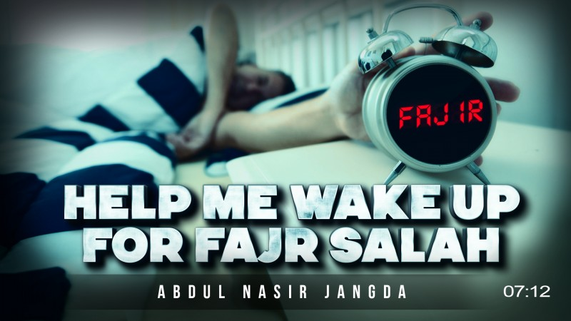 Fajr Salah (Dawn Prayer) Is Hard Only For The Hypocrites! - Powerful Wake-Up Call