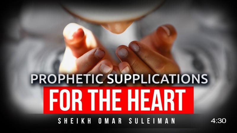 The Most Recited Dua By Prophet Muhammad - Omar Suleiman