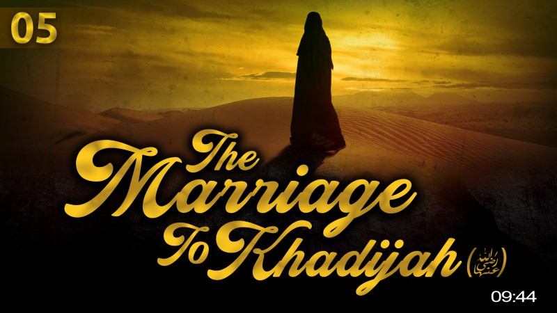 [EP05] When Khadijah Proposed To Muhammad (ﷺ) - Story Of Muhammad (ﷺ)