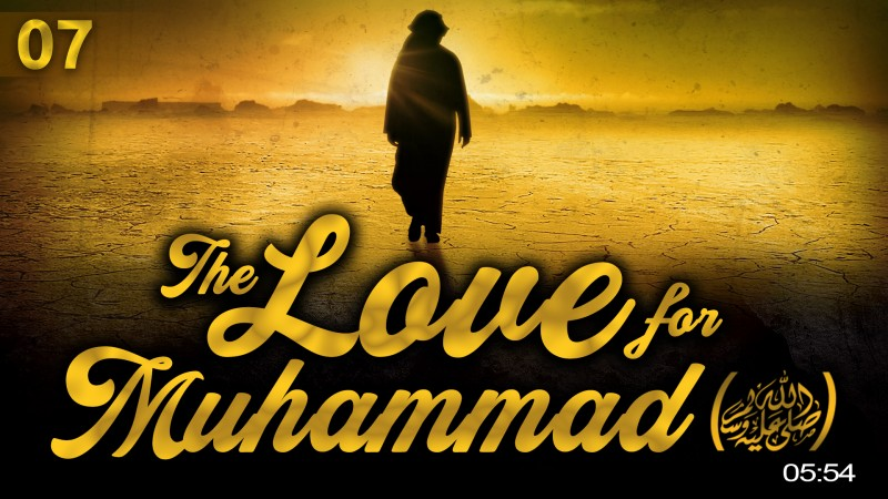 [EP07] How Muhammad (ï·º) Treated His Servant - Story Of Muhammad (ï·º)