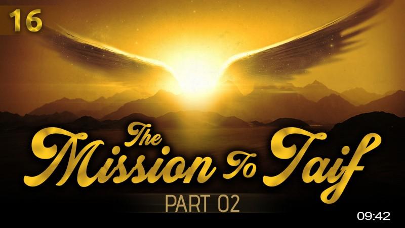 [EP16] The Night Of The Jinn - Story Of Muhammad (ï·º)