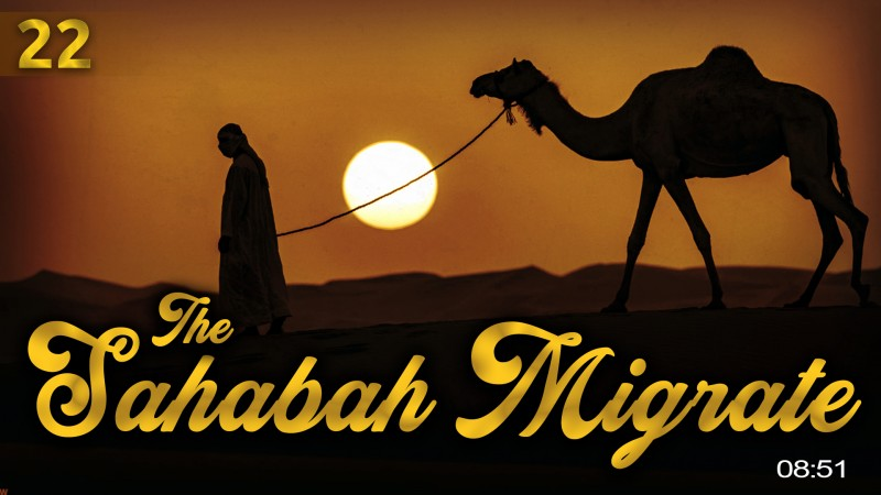 [EP22] 3 Amazing Stories Of The Sahabah Migrating - Story Of Muhammad (?)