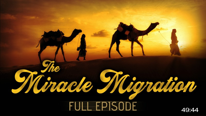 The Miraculous Hijrah (Migration) Like You've Never Seen It Before!