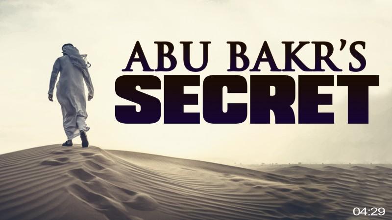 [Emotional] Abu Bakr's Secret That Made Umar Ibn Al-Khattab Cry! ????