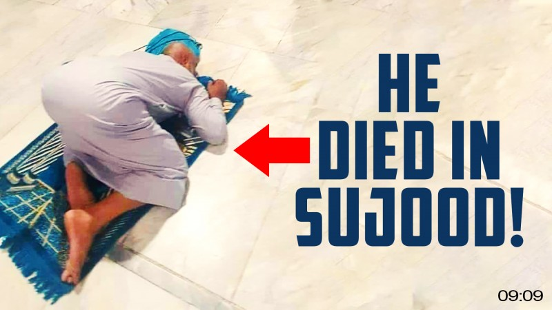 [EMOTIONAL STORY] YOUR SALAH WILL NEVER BE THE SAME AGAIN!