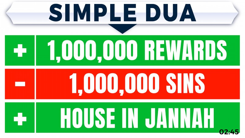 THIS DUA = 1,000,000 REWARDS + ERASES 1,000,000 SINS + ALLAH BUILDS YOU A HOUSE IN JANNAH! ????