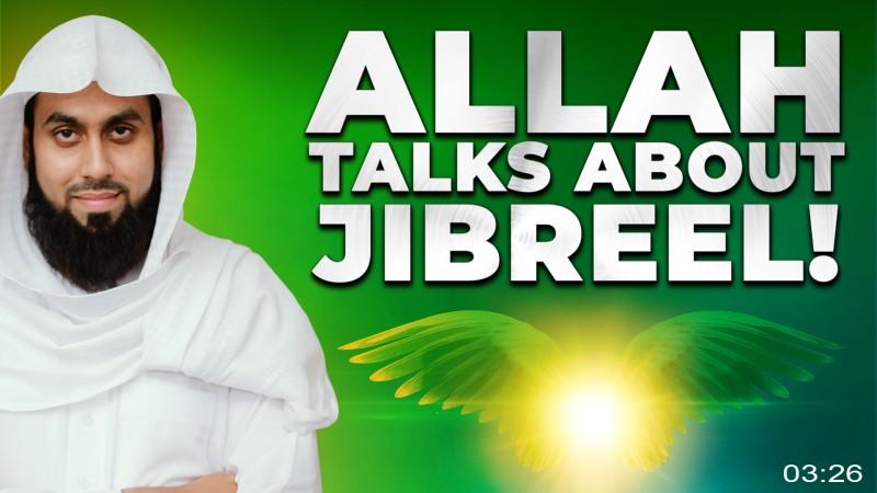 POWER OF ANGEL JIBREEL! - SURAH AT TAKWIR (???? ???????)