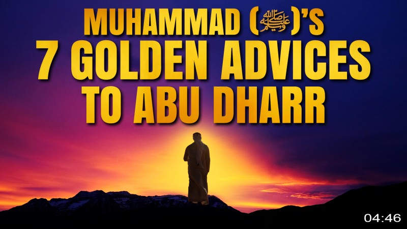 DO THIS & ALLAH WILL LET YOU LIVE LONGER!